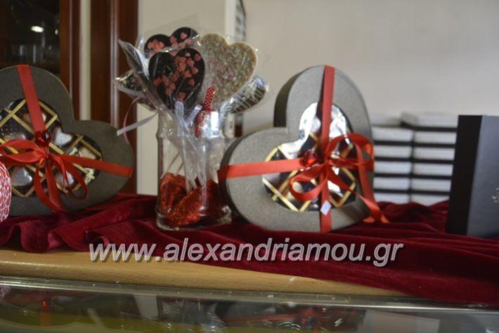 alexandriamou.agiosbalentinos117