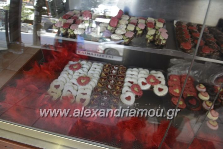 alexandriamou.agiosbalentinos120