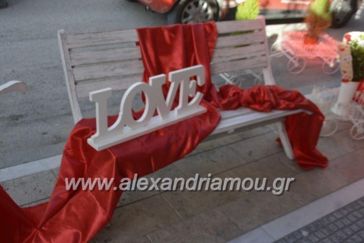 alexandriamou.agiosbalentinos121