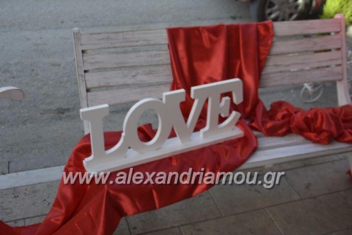 alexandriamou.agiosbalentinos122