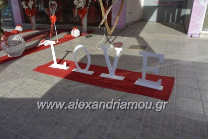 alexandriamou.agiosbalentinos149