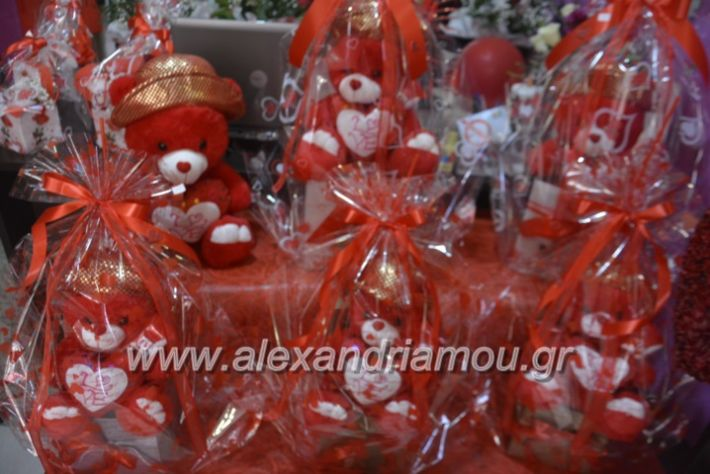 alexandriamou.agiosbalentinos150