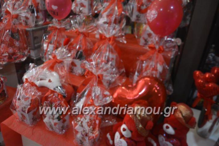 alexandriamou.agiosbalentinos151