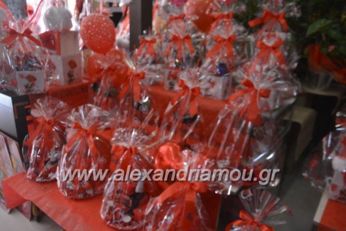 alexandriamou.agiosbalentinos152