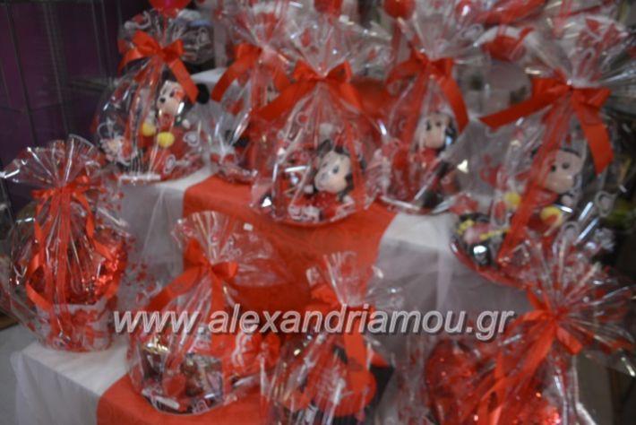 alexandriamou.agiosbalentinos153