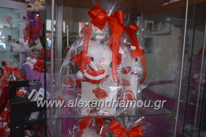 alexandriamou.agiosbalentinos154