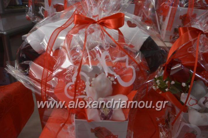 alexandriamou.agiosbalentinos155