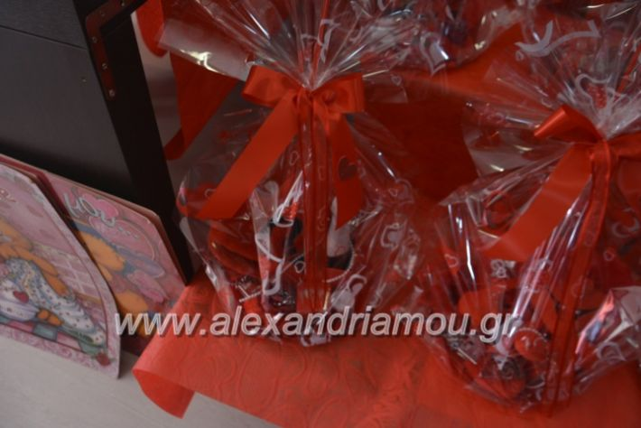 alexandriamou.agiosbalentinos156