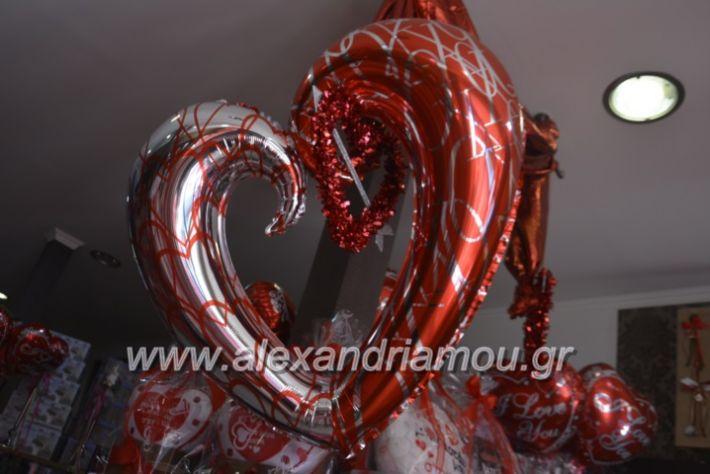 alexandriamou.agiosbalentinos162