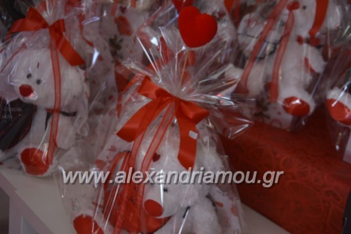 alexandriamou.agiosbalentinos164