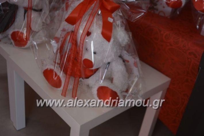 alexandriamou.agiosbalentinos165