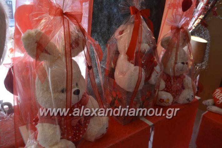 alexandriamou.agiosbalentinos170