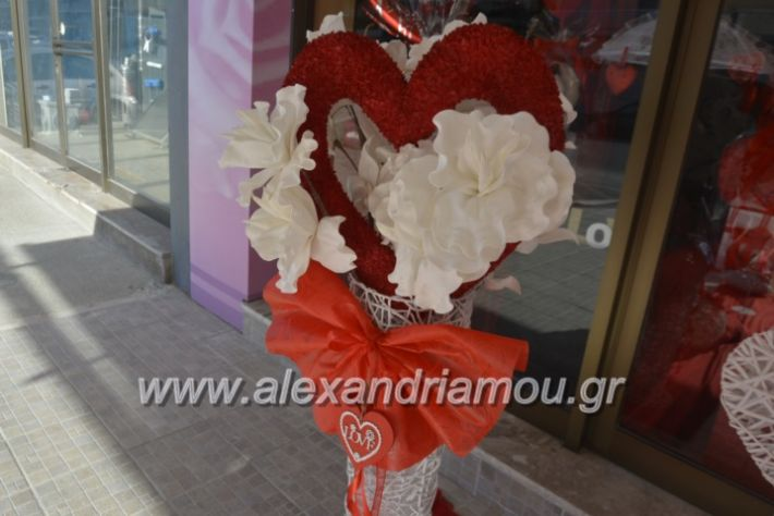 alexandriamou.agiosbalentinos172