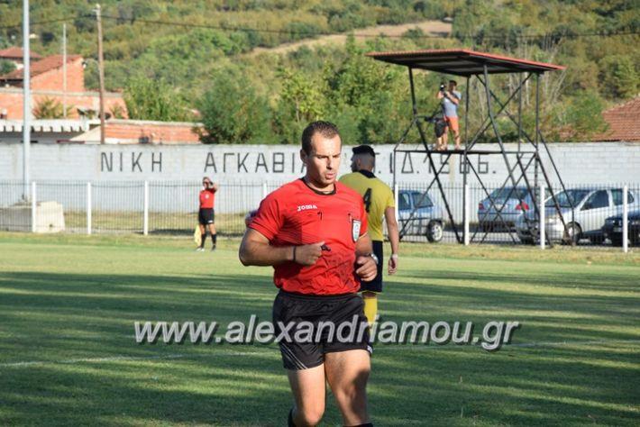 alexandriamou.gr_agkathia_xariesa001