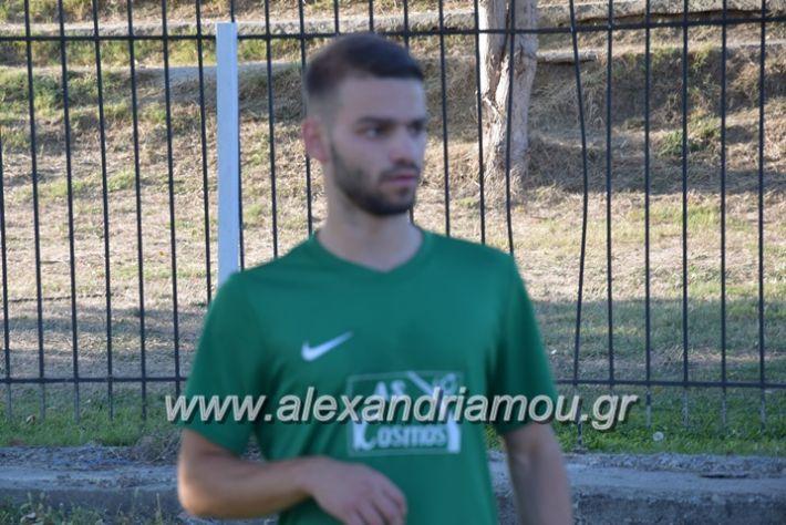 alexandriamou.gr_agkathia_xariesa005