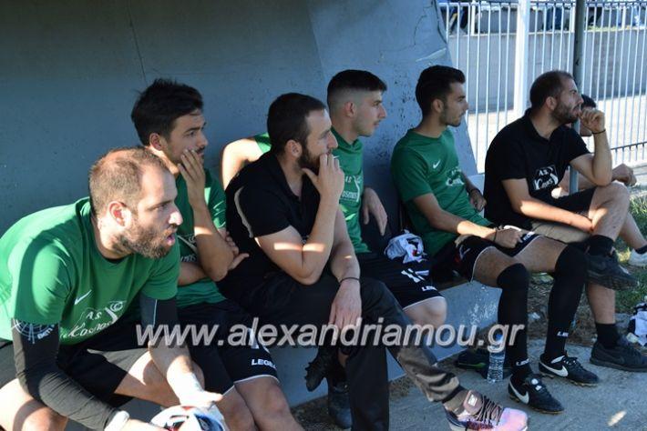 alexandriamou.gr_agkathia_xariesa034