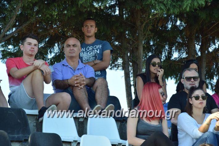 alexandriamou.gr_agkathia_xariesa041