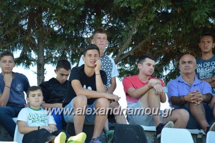alexandriamou.gr_agkathia_xariesa042
