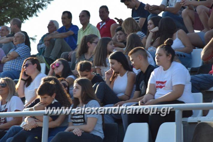 alexandriamou.gr_agkathia_xariesa046