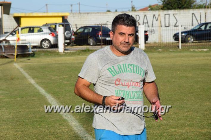 alexandriamou.gr_agkathia_xariesa048