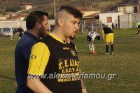 alexandriamou_agkathia_aris122