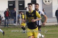 alexandriamou_agkathia_aris128