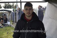 alexandriamou_agkathia_aris82