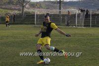 alexandriamou_agkathia_aris85