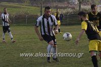 alexandriamou_agkathia_aris98