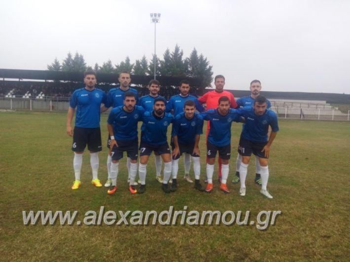alexandriamou.gr_agkathiameliti25.11027
