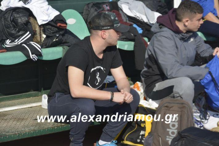 alexandriamou.protodeutero2019014