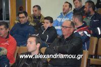 alexandriamou_sulogos_agroton0027