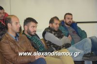 alexandriamou_sulogos_agroton0034