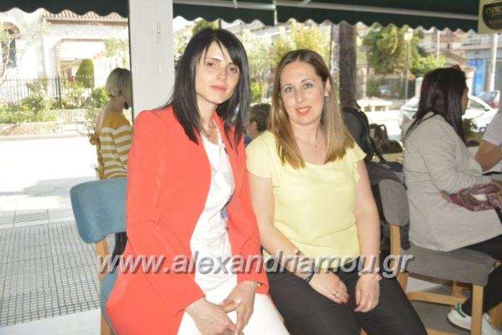 alexandriamou_agxosgkirinis2019004