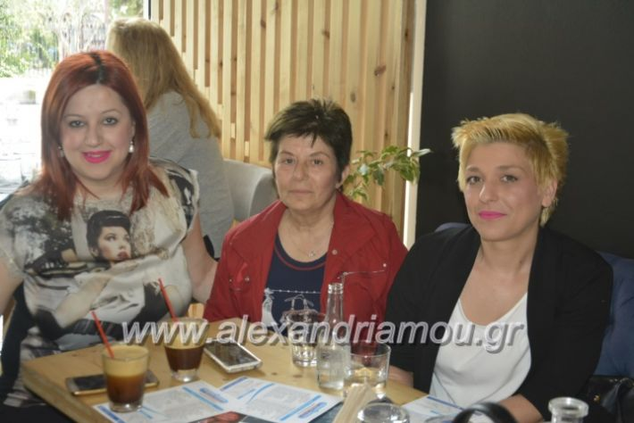 alexandriamou_agxosgkirinis2019011