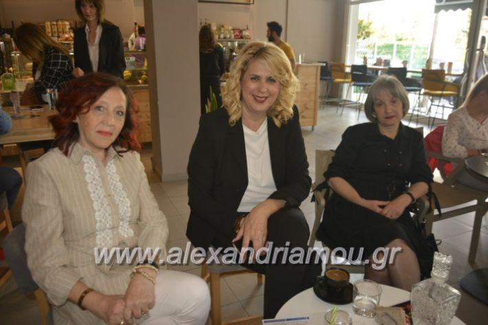 alexandriamou_agxosgkirinis2019018