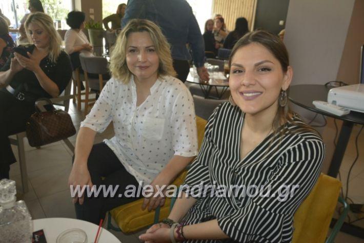 alexandriamou_agxosgkirinis2019019
