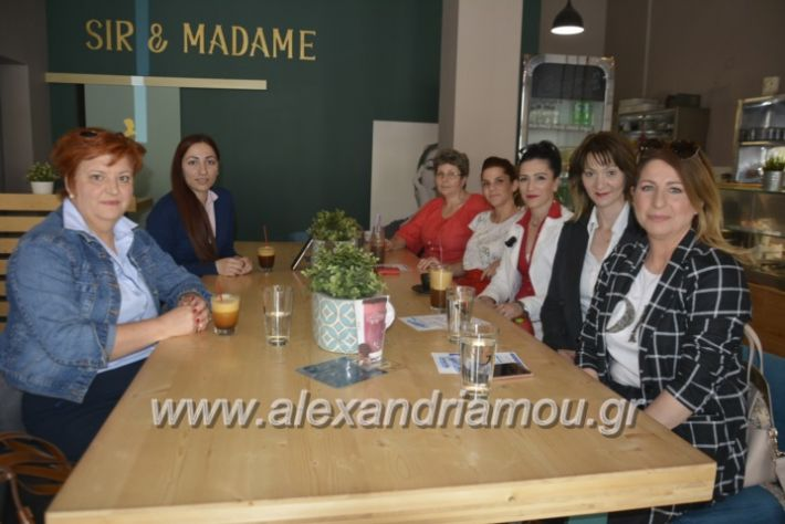 alexandriamou_agxosgkirinis2019020