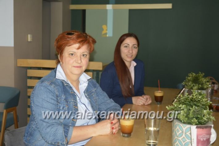 alexandriamou_agxosgkirinis2019022