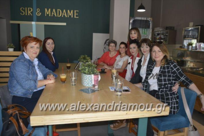 alexandriamou_agxosgkirinis2019028