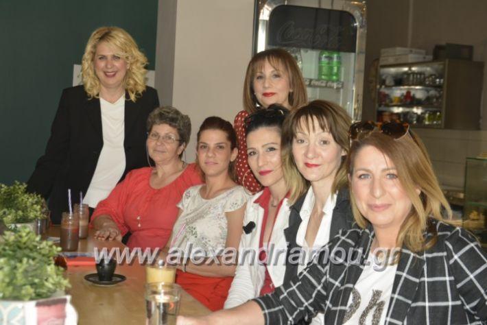 alexandriamou_agxosgkirinis2019031