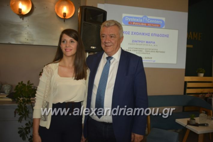 alexandriamou_agxosgkirinis2019054