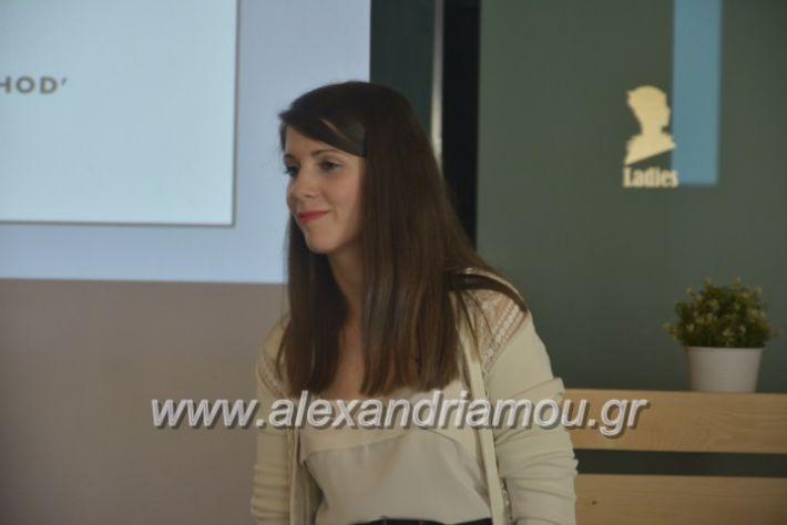 alexandriamou_agxosgkirinis2019061