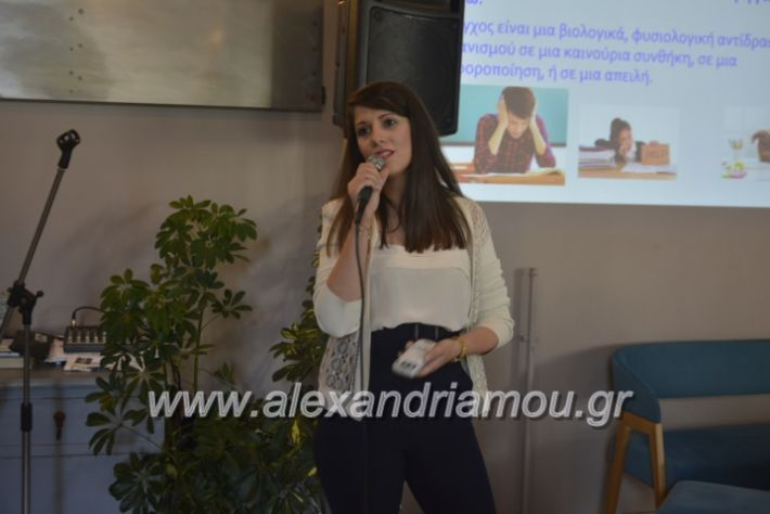 alexandriamou_agxosgkirinis2019066