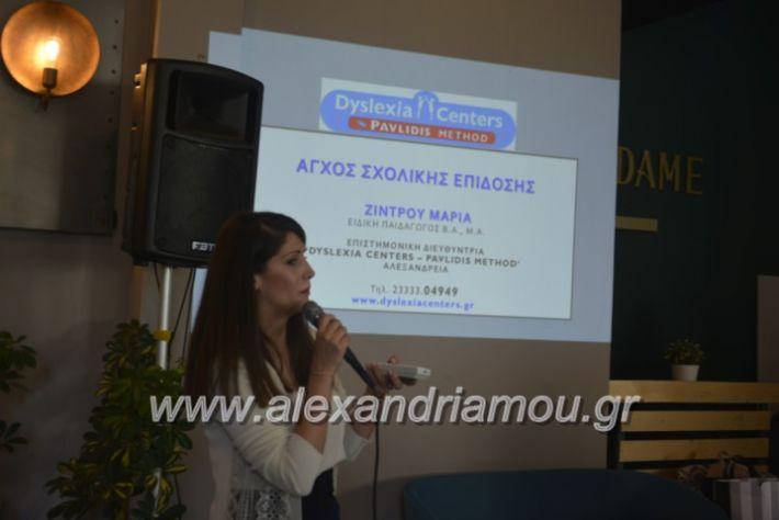 alexandriamou_agxosgkirinis2019069