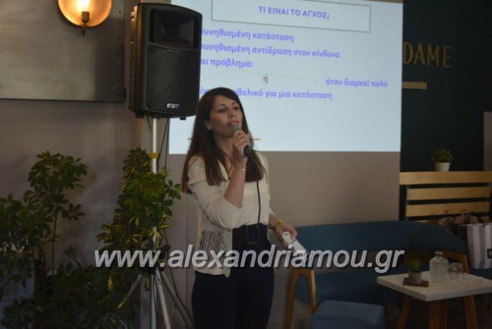 alexandriamou_agxosgkirinis2019070
