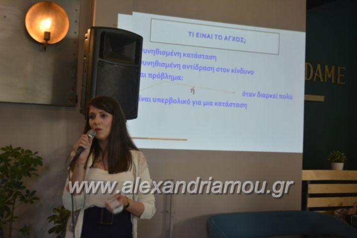 alexandriamou_agxosgkirinis2019071