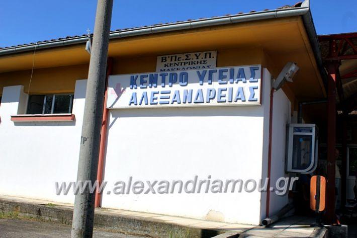 alexandriamou.gr_aimoosia10.6.2020IMG_0566