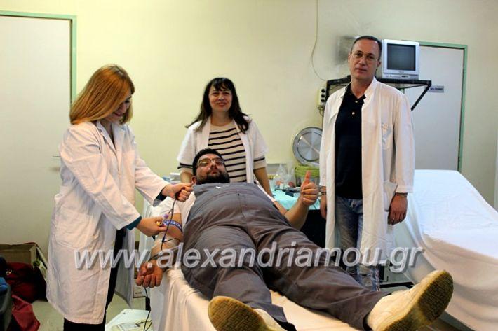alexandriamou.gr_aimodosia30.10.2019IMG_3060
