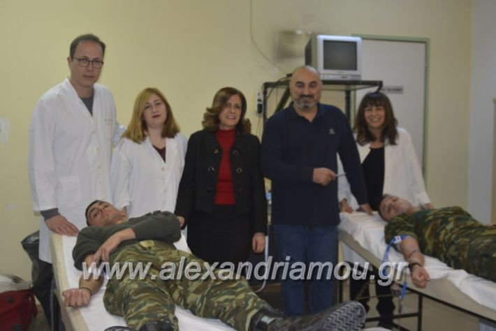 alexandriamou.gr_aimodosia5.12008